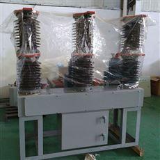 35kv断路器ZW7-40.5电站型断路器
