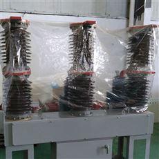 zw7-40.5电力局认可35KV高压断路器
