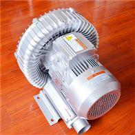 高压漩涡气泵-货源充足