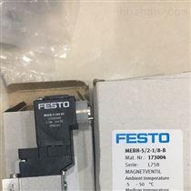 MEBH-5/2-1/8-P-L-BFESTO活性炭過濾器MS9-LFX-3/4-U