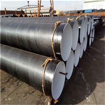 外环氧煤沥青内ipn8710防腐钢管厂家