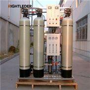 大型反渗透设备 口罩生产纯化水设备