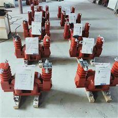 JLS-10浇筑式10kv高压计量箱现货