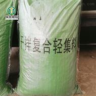 轻集料混凝土的生产和应用技术