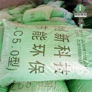 干拌复合轻集料混凝土厂家价格销售