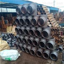 碳钢等径三通生产厂家-碳钢三通规格型号