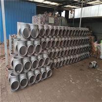 碳钢美标三通生产现场