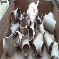 异径不锈钢对焊三通大型厂家