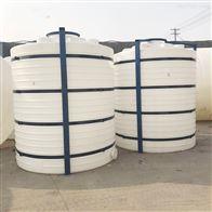 武汉25吨减水剂储罐反渗透塑料储罐电话