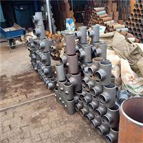 专业生产碳钢异径三通-厂家