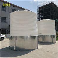 黄冈罗田8吨醋酸钠储罐化工塑料储罐厂