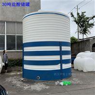 黄冈罗田3吨醋酸钠储罐化工塑料储罐厂