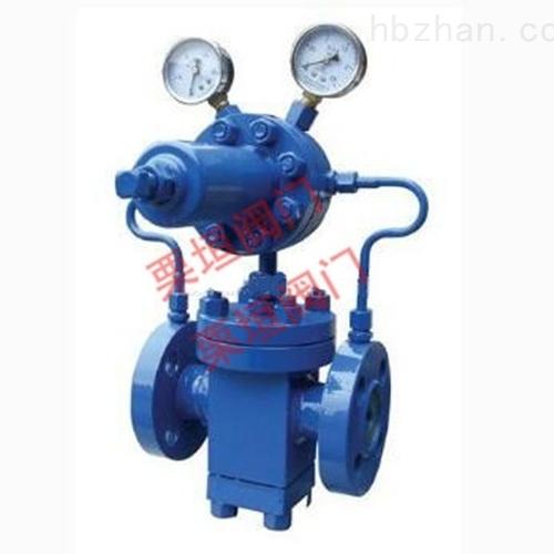 高压氮气减压阀YK43X-160
