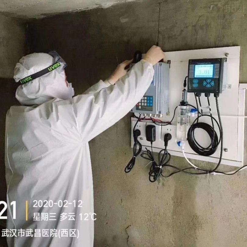 污水余氯在线分析仪