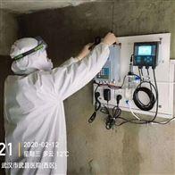 污水余氯在线分析仪可测0-20ppm