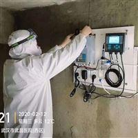 自来水厂DPD法余氯分析仪