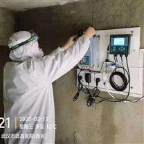 醫院污水廢水余氯總氯在線分析儀0-200PPM