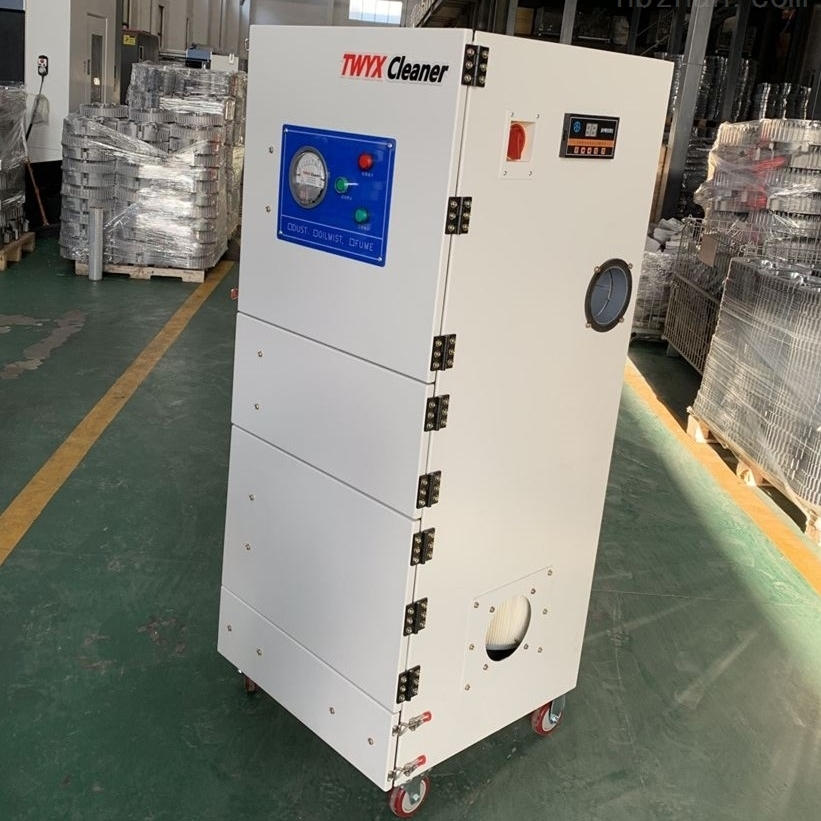 脉冲柜式工业集尘机