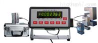 2000型標準負荷測量儀