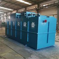 一体化污水处理设备的7大优势