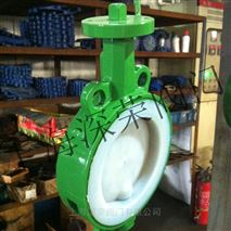 D371F46蜗轮对夹式衬氟蝶阀