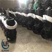 WQ型潜水排污泵*