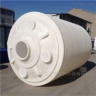 咸宁5吨污水处理水罐加厚型塑料水箱批发