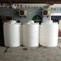 耐酸碱聚乙烯储水罐