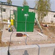 洗沙场污水处理设备哪家好