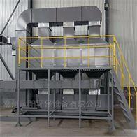 光氧活性炭催化燃烧设备生产厂家