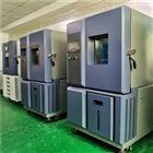 AP-HX交变循环恒温恒湿箱