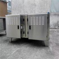 废气处理设备等离子除臭设备