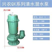 抽水泵工业家用地下室380V排污抽雨水积水