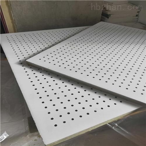 玻璃棉复合硅酸钙穿孔板