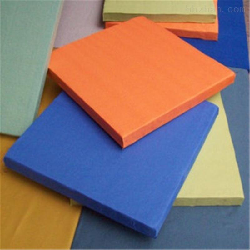 粉色岩棉玻纤吸音板造型可定制