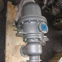 浮球式蒸汽疏水调节阀