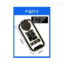 手持式氢氧化钠含量分析检测仪