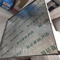 穿孔吸音板 铝方通 铝扣板岩棉铝天花板