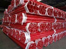 内蒙古赤峰涂塑复合钢管供应商