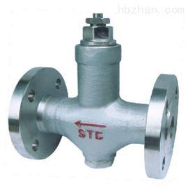 STC可调疏水阀