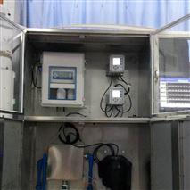 消毒水比色法余氯在线分析仪