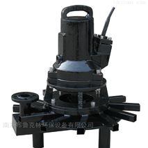 不锈钢潜水射流曝气机