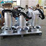 不排水安装潜水搅拌机QJB0.37/6-220/3-980S
