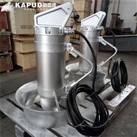 QJB1.5/8污水混合潜水搅拌机(凯普德)
