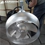 QJB15/12-620/3-480S功率大潜水搅拌机安装图