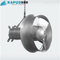 加强新式潜水搅拌机QJB22/12-620/3-480/S