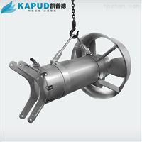 不堵塞快混合潜水搅拌器QJB10/12-620/3-480