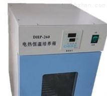 DHP-260数显电热恒温培养箱