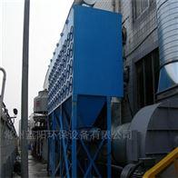 无锡滤筒除尘装置粉尘处理设备定制