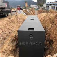 常州地埋式MBR膜一体机装置污水净化设备
